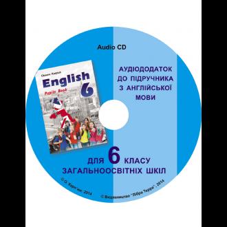 Либра Терра английский язык 6 класс Аудиодиск