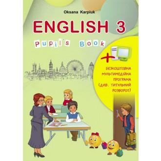 Либра Терра английский язык Учебник 3 класс (авт.Карпюк).