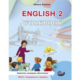 Либра Терра английский язык 2 класс тетрадь