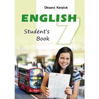 Либра Терра английский язык 7 класс учебник