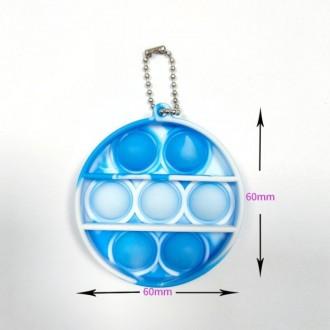 POP IT Іграшка-антистрес Simple Dimple (брелок, синє коло)