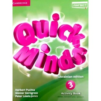 Quick Minds (Ukrainian edition) 2 Activity Book