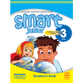 Smart Junior for UKRAINE 3 Student's Book