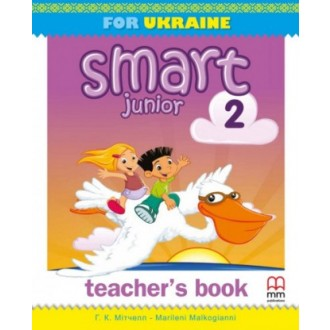 Smart Junior for Ukraine Teachers Book