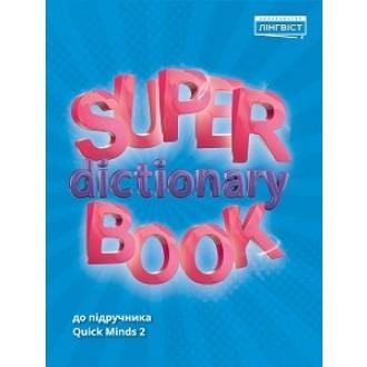 Super Dictionary Book 2 Quick Minds Ukrainian edition