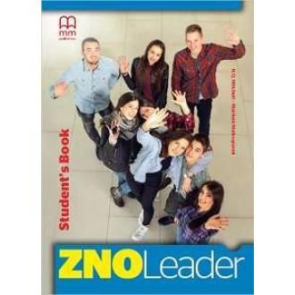 ZNO Leader for Ukraine B1 SB + CD-ROM