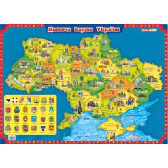 Плакат Детская карта Украины