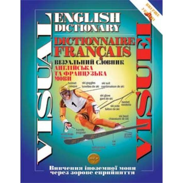 Визуальный словарь 2 европейских языка