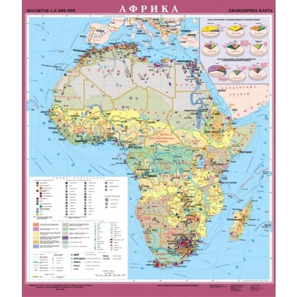 Африка Экономическая карта м б 1: 8000000
