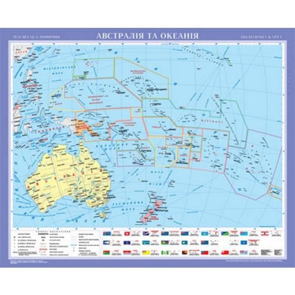Австралия и Океания Политическая карта м б 1:10 000 000