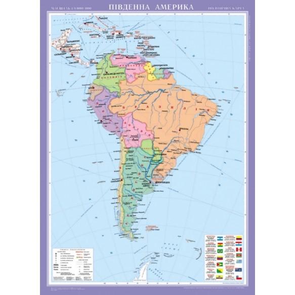 Южная Америка Политическая карта Масштаб 1: 8000000
