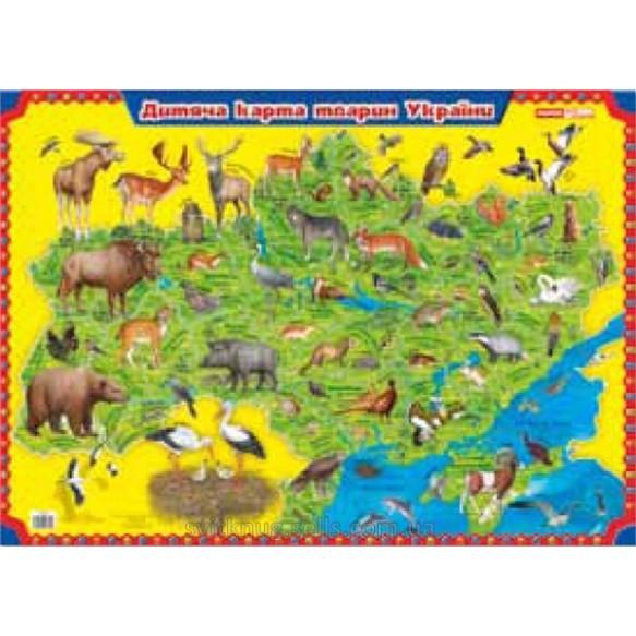 Плакат  Детская карта животные Украины