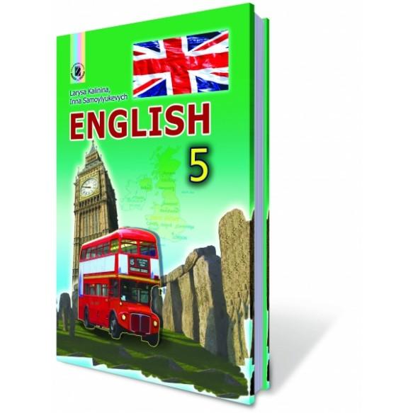 Генеза Английский язык 5 класс Учебник ( углубленным изучением )Калинина Л.В., Самойлюкевич И.В.