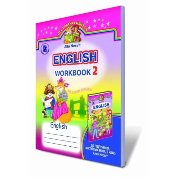 Английский язык Несвит 2 класс Рабочая тетрадь Генеза