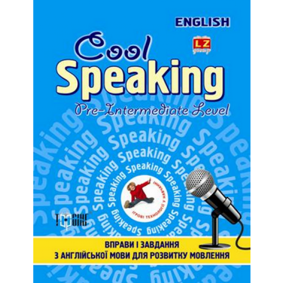 Cool speaking Упражнения и задания для развития речи  Pre-intermediate level
