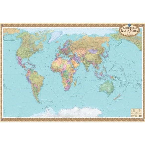 Політична карта світу М-б 1:22 000 000 На картоні, на планках, ламінована (рос)