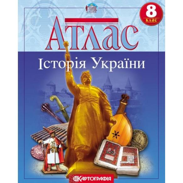 Атлас История Украины для 8 класса Картография