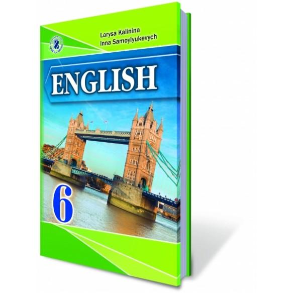 Генеза Английский язык 6 кл для спец.  школ (авт. Калинина Л.В., Самойлюкевич И.В.)