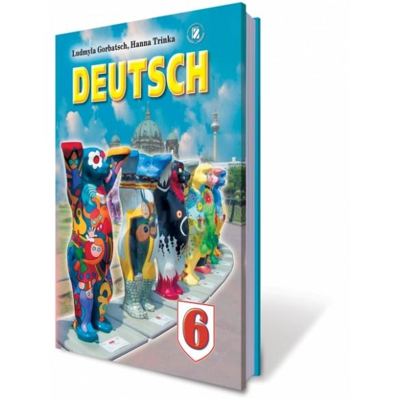 Немецкий язык 6 класс Учебник Горбач углубл.