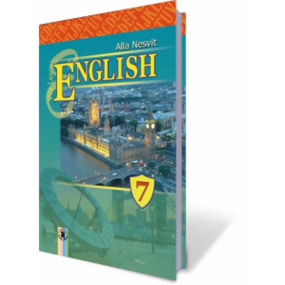 Книга «англійська мова. Підручник. 7 клас» алла несвит купить на.