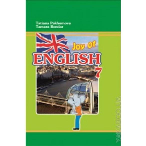 Пахомова 7 класс Рабочая тетрадь Joy of English 3 й год обучения