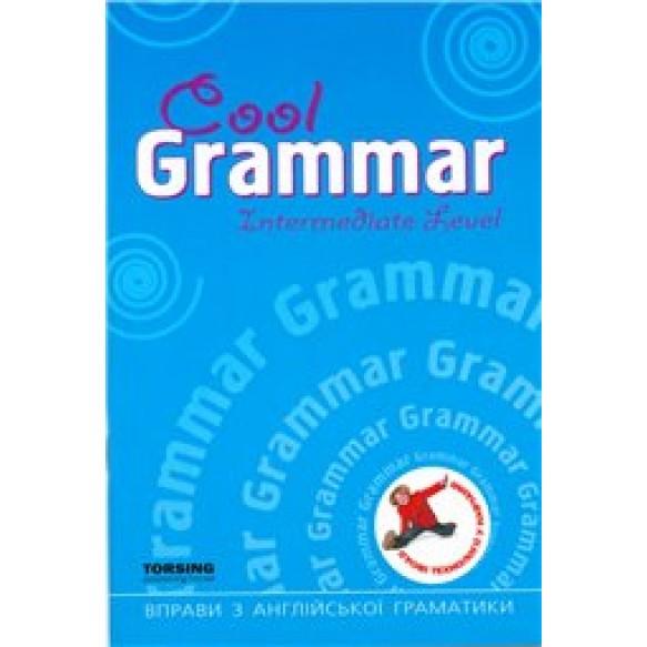 Cool Grammar Intermediate Английский для детей (средний уровень) Упражнения по английской грамматике
