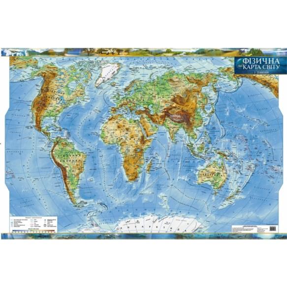 Физическая карта мира, ламинированная, на планках