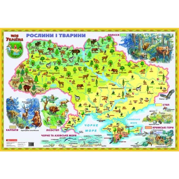 Карта Рослини і тварини Моя Україна