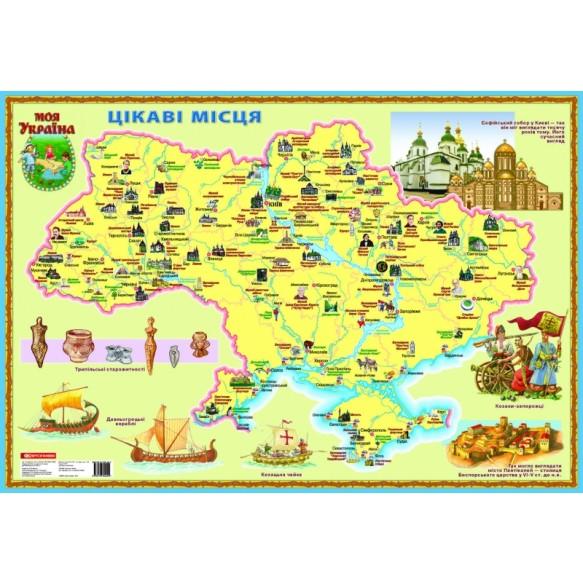 Карта Цікаві місця Моя Україна