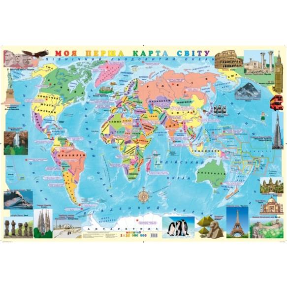 Моя перша карта світу (на планках)
