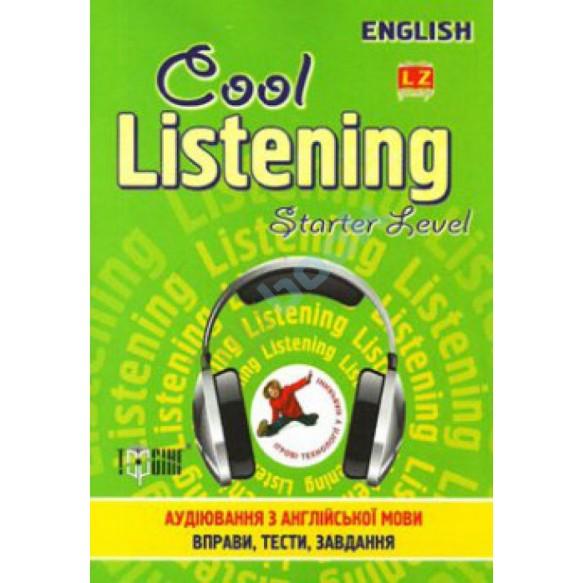Сool listening Аудирование по английскому  Starter Level
