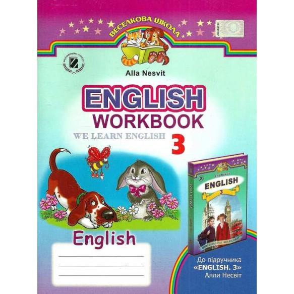 Генеза Английский язык 3 класс рабочая тетрадь авт. Несвит