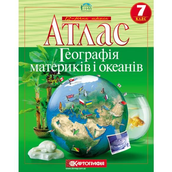Атлас География материков и океанов для 7 класса Картография