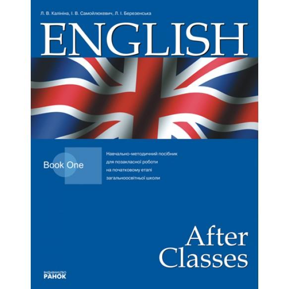 English After Classes  Старший этап общеобразовательной школы Методическое пособие для внеклассной работы
