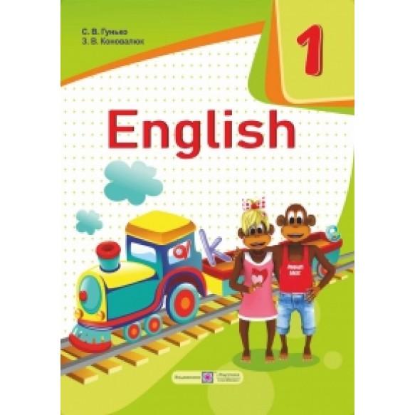Коновлюк Англійська мова Підручник для 1 класу (з аудіододатком) 2018