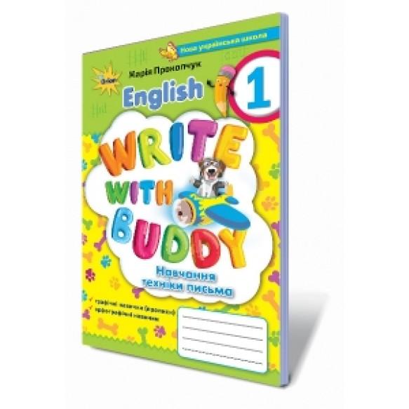 Англійська мова 1клас Прописи (Пропопчук) НУШ