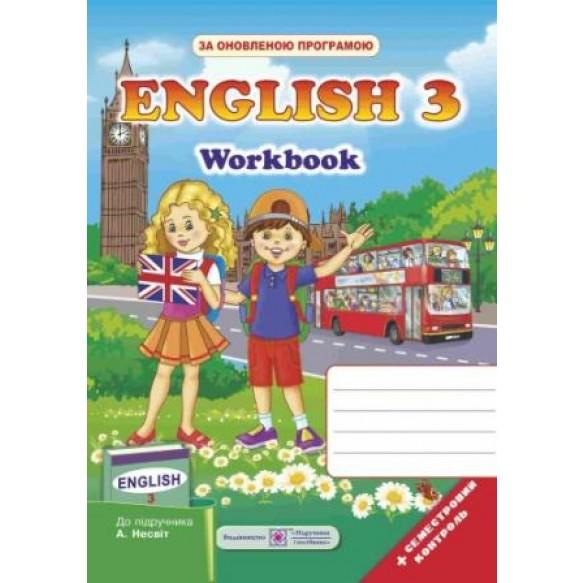 ПиП Английский язык 3 класс рабочая тетрадь (к учеб. Несвит)