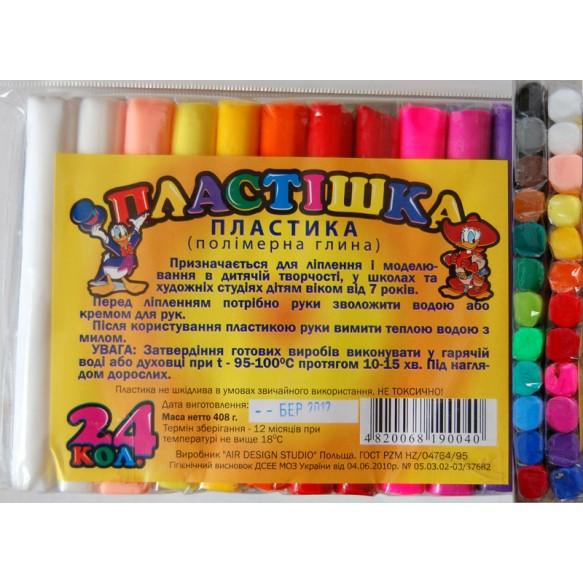 Набор полимерной глины 24 цвета