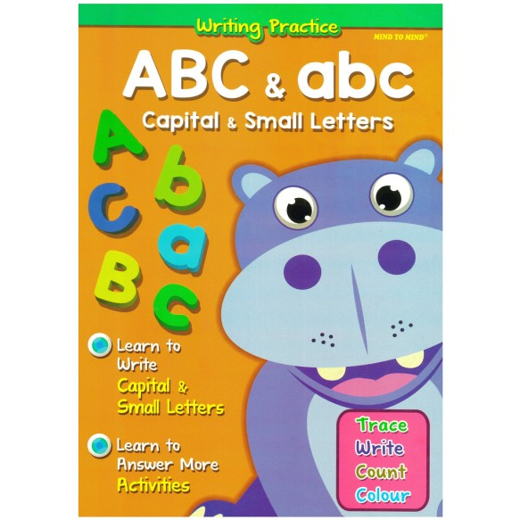 Прописи ABC & abc (capital&small letters)