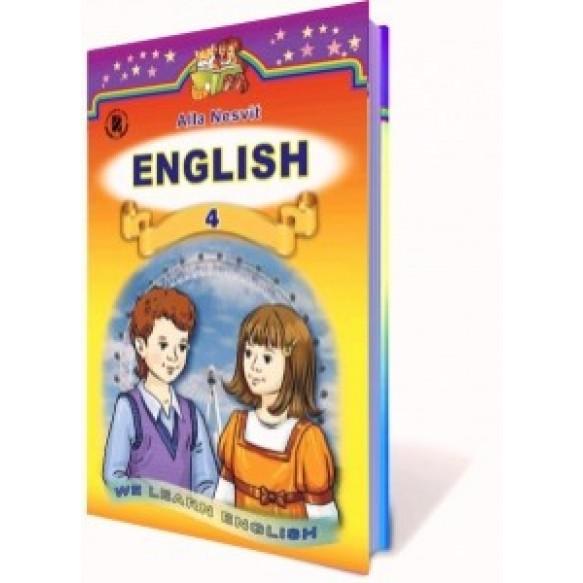 Английский язык 4 класс Генеза