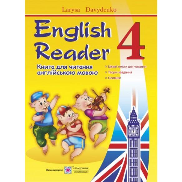 English Reader Книга для читання англійською мовою 4 клас