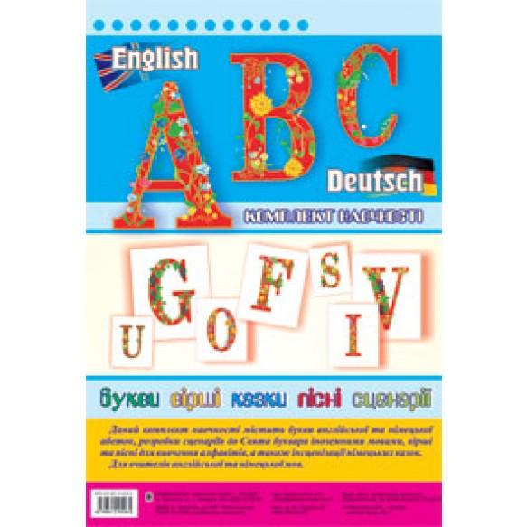 ABC  English  Deutsch  Комплект наглядности методический материал