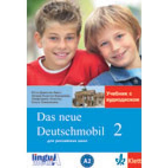 Das Neue Deutschmobil 2. Учебник с аудио-CD.