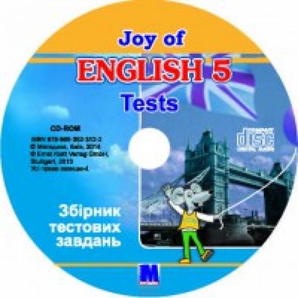 Action UK Видеоматериалы в УМК Joy of English 5 Т Пахомова для 5 класса ОУЗ 1 й год обучения 2 я иностранный язык DVD видео