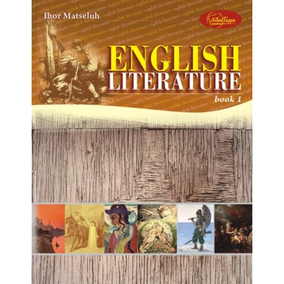 English литература ч1 Учебник по англ литерат для учащихся старших классов проф углуб