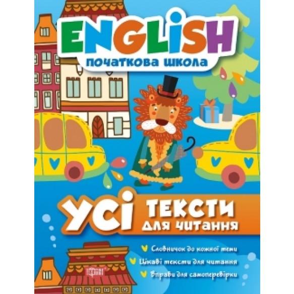 English Все тексты для чтения