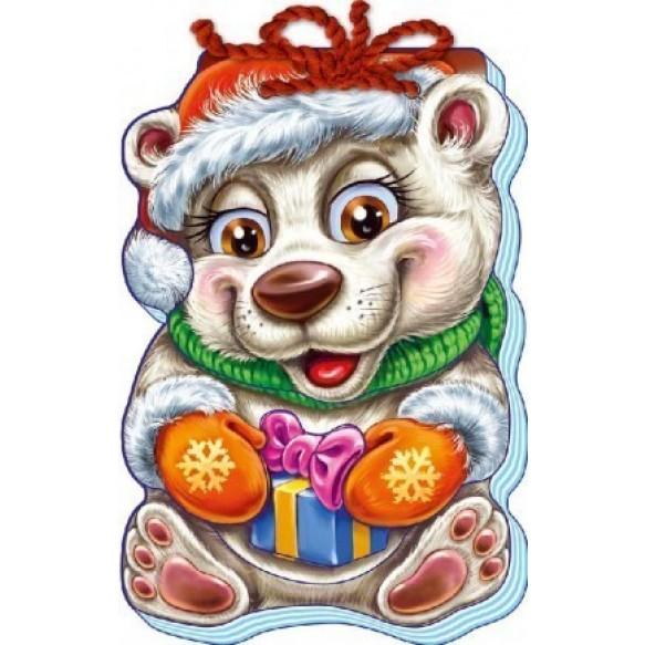 Мягкий новый год Белый медведь
