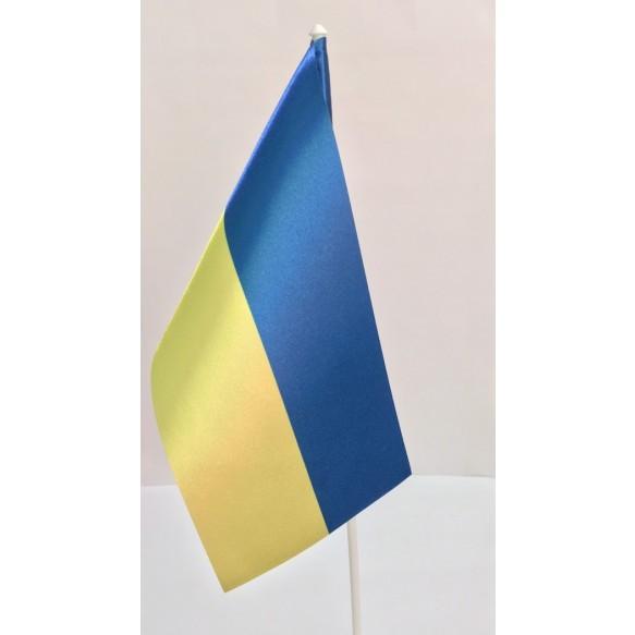 Прапор України Флаг Украины