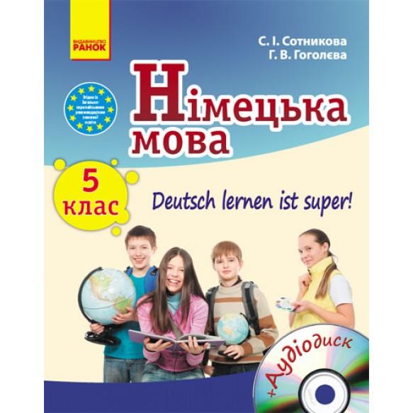 Гдз Нимецький 5 Клас Сотников Билоусов Без Сачки