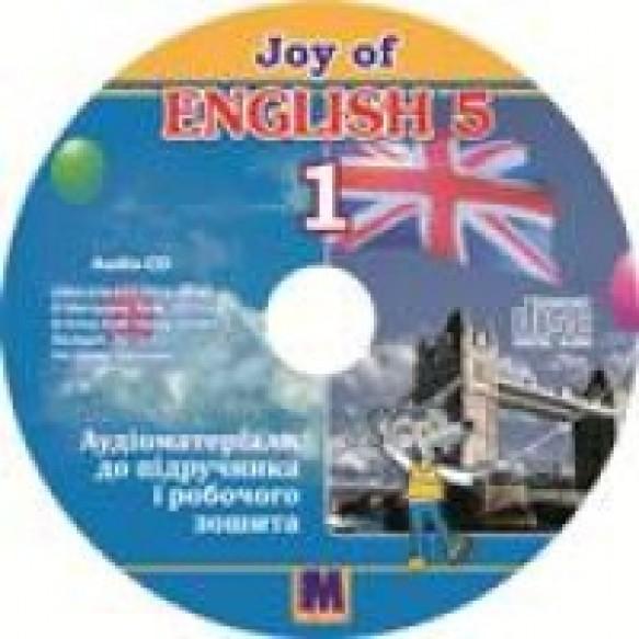 Joy of English 5 Аудиоматериалы для учебника и рабочей тетради для 5 класса ОУЗ 1 год обуч 2  иностр язык 3 аудио-CD